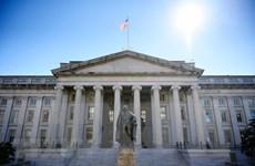 Mỹ áp đặt trừng phạt quan chức và trường đại học của Iran