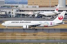Qantas thiết lập liên doanh thương mại với Japan Airlines