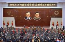 Triều Tiên có thể tổ chức Đại hội Đảng Lao động ngay trong tuần này