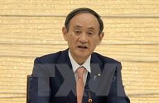 Bill Gates kêu gọi Nhật Bản tổ chức thành công Thế vận hội Tokyo