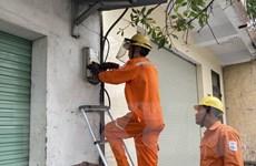 Hỗ trợ tiền điện 7 tháng cho khách hàng bị ảnh hưởng bởi dịch COVID-19