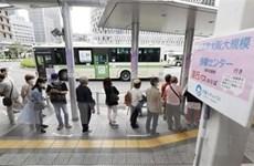 Chính phủ Nhật Bản dỡ bỏ tình trạng khẩn cấp ở 9 tỉnh, thành