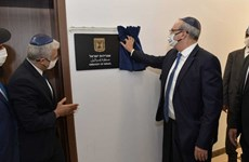 Israel khánh thành Đại sứ quán đầu tiên tại Vùng Vịnh