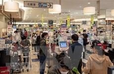 Nhật Bản giữ nguyên đánh giá triển vọng kinh tế năm 2021
