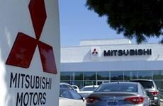Hàn Quốc tịch thu trái phiếu của Mitsubishi để bồi thường các nạn nhân