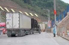 Tạm dừng xuất nhập khẩu hàng hóa tại Cửa khẩu Cốc Nam