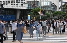 Hàn Quốc đề xuất ngân sách cao kỉ lục cho năm 2022
