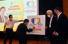 Công nghệ số giúp giảm tải cho các bệnh viện tại Malaysia