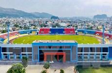 Chuẩn bị phương án tổ chức Đại hội Thể thao toàn quốc lần thứ IX