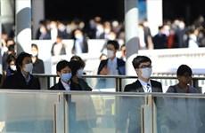 COVID-19: Hệ thống đặt lịch tiêm chủng của Nhật Bản gặp sự cố sập mạng