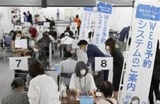 Hội đồng Thống đốc quốc gia Nhật Bản ra tuyên bố về dịch COVID-19
