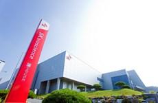 SK Bioscience đầu tư 132 triệu USD mở rộng năng lực sản xuất vaccine