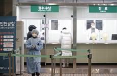 Hàn Quốc lần đầu ghi nhận trường hợp nhiễm biến thể Delta plus