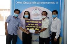 Ngày 17/8, Quỹ vaccine phòng COVID-19 đã nhận được 8.575 tỷ đồng