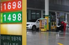 Giá dầu châu Á giảm chiều 25/8 sau 2 phiên tăng mạnh