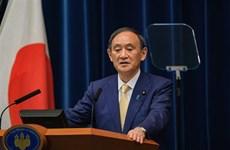 Nhật Bản: Thủ tướng Suga thông báo quyết định từ chức vào cuối tháng