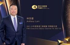 Triển vọng hợp tác doanh nghiệp Việt Nam-Hong Kong sau đại dịch