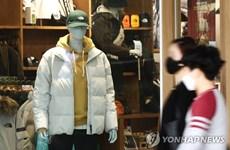 Hàn Quốc: Nền nhiệt ở Seoul giảm xuống mức thấp nhất trong 64 năm