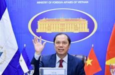 """""""Việt Nam mong muốn thúc đẩy quan hệ hợp tác với Nicaragua"""""""