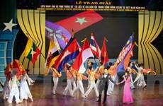 [Photo] Hình ảnh của Ngôi nhà chung ASEAN hội tụ giữa lòng Thủ đô