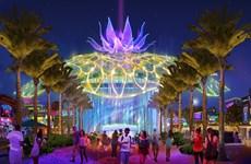 4.600 tỷ đồng đầu tư xây dựng công viên đẳng cấp quốc tế tại Hà Nội