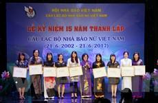 CLB Nhà báo nữ Việt Nam: Kỷ niệm chặng đường 15 năm hoạt động sôi nổi