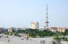 Mở rộng địa giới và nâng cấp thành phố Hưng Yên