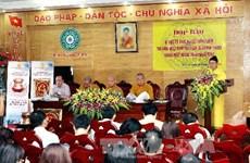 Sắp khánh thành tượng Phật hoàng Trần Nhân Tông