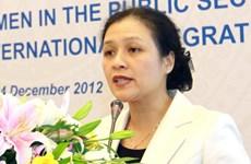 Việt Nam dự Hội nghị Ngoại trưởng ACD 12, ASEAN-GCC 3
