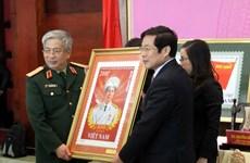 Phát hành đặc biệt tem về Đại tướng Nguyễn Chí Thanh