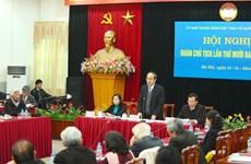 Đại hội VIII Mặt trận Tổ quốc Việt Nam diễn ra vào tháng 9