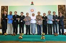 Việt Nam dự Hội nghị hẹp Bộ trưởng Ngoại giao ASEAN