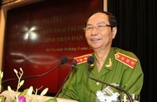 Lễ tang Thượng tướng Phạm Quý Ngọ theo nghi lễ cấp cao