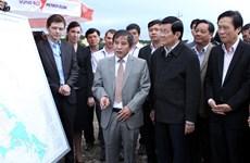 Chủ tịch nước khảo sát tình hình kinh tế xã hội Phú Yên