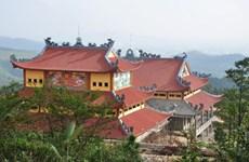 Khánh thành ngôi chùa có tòa chính điện lớn nhất Việt Nam