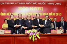 5 thành phố trực thuộc Trung ương ký giao ước thi đua