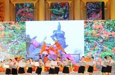 Hải Phòng: Khai mạc Lễ hội Hoa phượng đỏ lần thứ ba