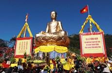 Xây dựng Khu văn hóa tâm linh Tây Yên Tử ở Bắc Giang