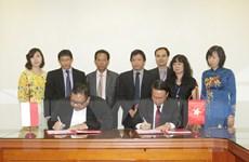 Tăng cường hợp tác hai hãng thông tấn quốc gia Việt Nam-Indonesia