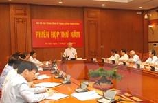 Phiên họp thứ 5 Ban Chỉ đạo TW về phòng, chống tham nhũng
