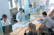 Công bố thành lập Cục quản lý xử lý vi phạm hành chính