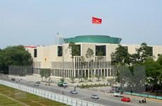 Ngày mai 20/10, khai mạc Kỳ họp thứ 8 Quốc hội Khóa XIII