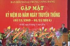 Gặp mặt kỷ niệm 65 năm Ngày Truyền thống Ban Đối ngoại TW