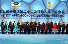 Chủ tịch nước dự tiệc chiêu đãi chào mừng các lãnh đạo APEC
