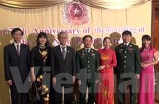 Kỷ niệm 70 năm ngày thành lập Quân đội Việt Nam tại Thái Lan