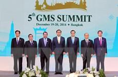 Tuyên bố chung Hội nghị Hợp tác Tiểu vùng Mekong mở rộng