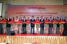 Thủ tướng dự các sự kiện thúc đẩy hợp tác kinh tế Việt-Thái