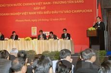 Chủ tịch nước gặp gỡ đại diện cộng đồng người Việt ở Campuchia