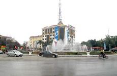 Vĩnh Yên - Đô thị trẻ phía Tây Thủ đô bứt phá vươn lên