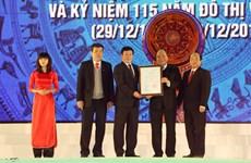 Kỷ niệm 115 năm đô thị Vĩnh Yên, công bố quyết định đô thị loại II